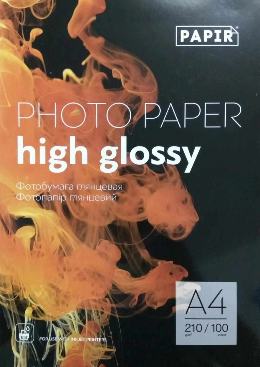 Фотобумага Papir A4 глянцевая 210g (100 листов)
