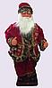 Дед Мороз 1.2 м