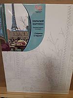 """Набор, акриловая живопись по номерам """"Завтрак в Париже"""", ROSA START, 0001350"""