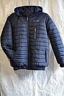 Куртка теплая на меху Баталы