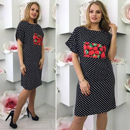 Элегантное платье  клубничка   (48-54), фото 2