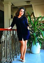 Платье - халатик со стразами, фото 3
