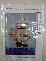 Основа для вышивания бисером, Парусник, ВДВ, 16*22 см