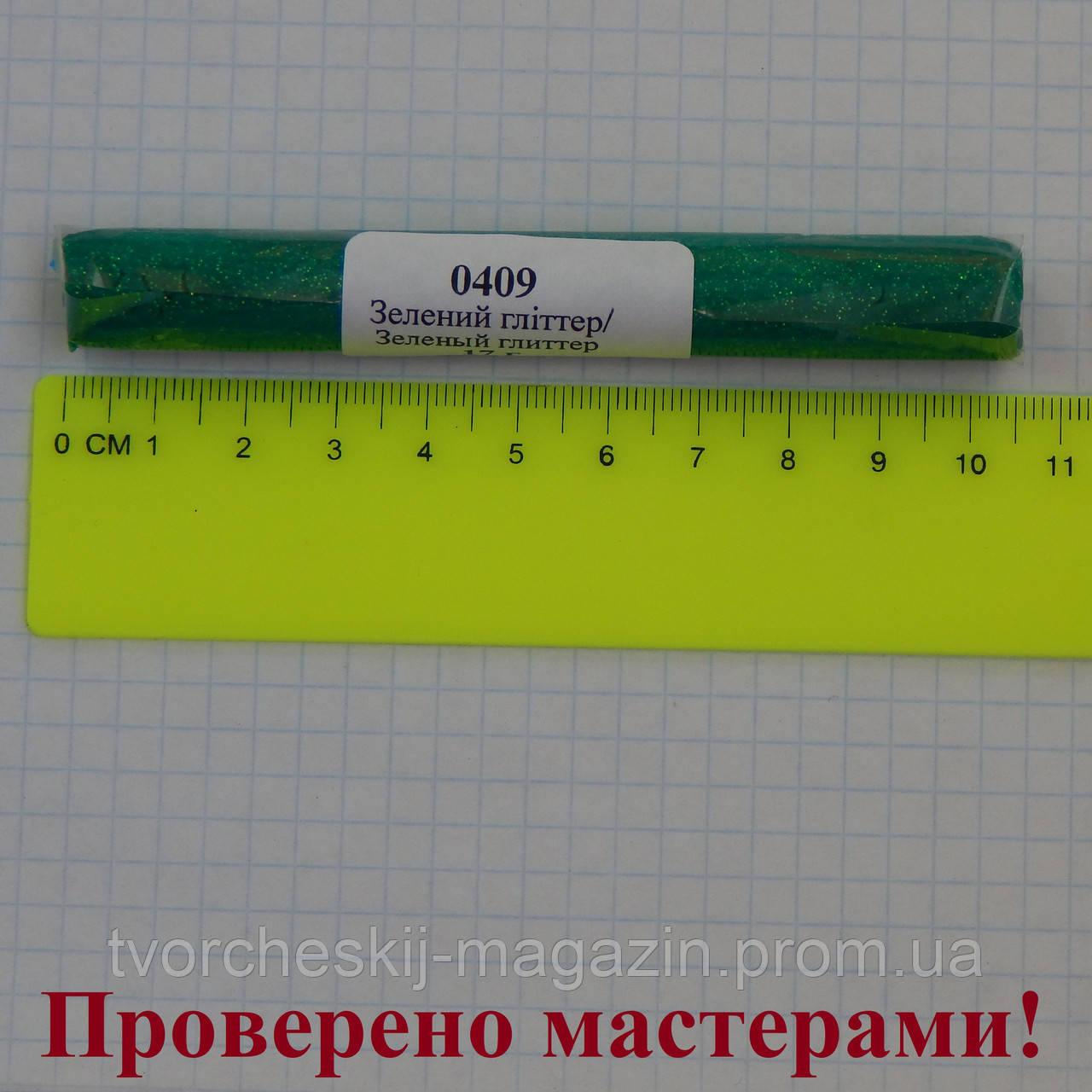 Полимерная глина LEMA (Лема), цвет зеленый глиттер , 17 г.