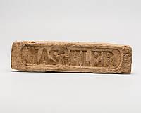 Декоративный кирпич ложок с клеймом MASCHLER бежевый