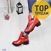Женские низкие ботинки с ремешком, красного цвета / полусапоги женские, на низком каблуке, кожаные, модные