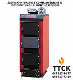 Твердопаливний котел тривалого горіння КТР-50 ECO MANUAL UNI, фото 2