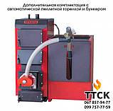 Твердопаливний котел тривалого горіння КТР-50 ECO MANUAL UNI, фото 3
