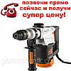 Перфоратор Днипро-М ПЕ-2813Б, фото 2