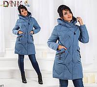 Женская зимняя куртка 48,50,52,54,56, фото 1