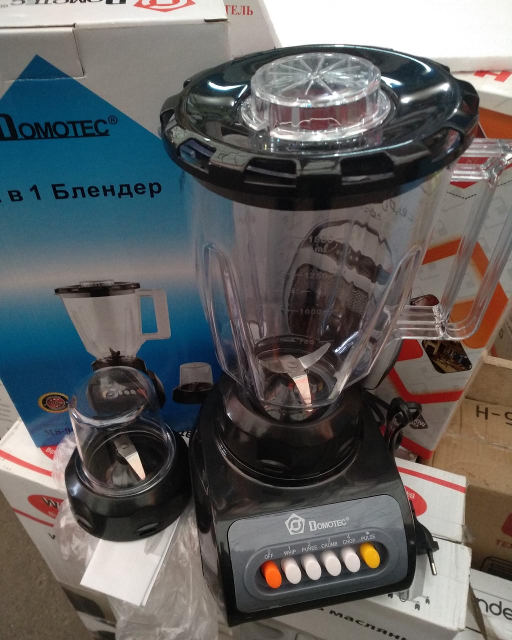 Блендер-кофемолка (2 в 1) Domotec MS-9099