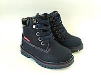 Качественные зимние ботинки для мальчика на овчине бренда Jong Golf (р. 23-27)