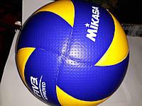 Мяч волейбольный Mikasa MVA200 (професиональный)