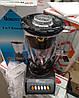 Блендер-кофемолка (2 в 1) Domotec MS-9099, фото 3