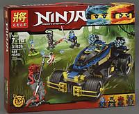 "Конструктор Ninja арт. 31026 ""Самурай VXL"""
