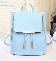 Рюкзак женский голубой