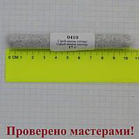 Полимерная глина LEMA (Лема), цвет серый камень глиттер , 17 г.