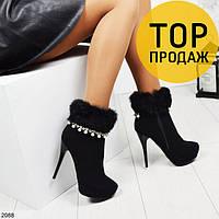 Женские ботильоны на каблуке 13 см, черного цвета / ботильоны женские, замша, с мехом кролика, модные