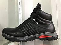 Зимние кожаные ботинки Ecco 40-45 рр. мех
