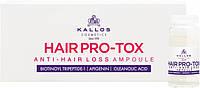 Ампулы для волос Протокс Pro-tox против выпадения для стимуляции роста волос, 6х10 шт.