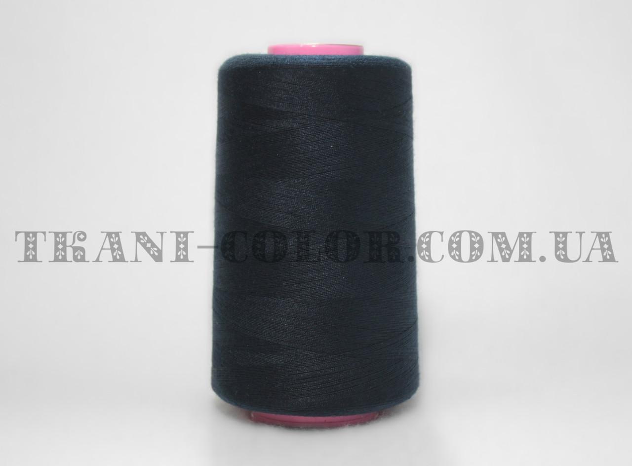 Нитка швейная 40/2 темно-синяя 4000 ярдов