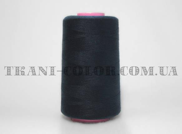 Нитка швейная 40/2 темно-синяя 4000 ярдов, фото 2