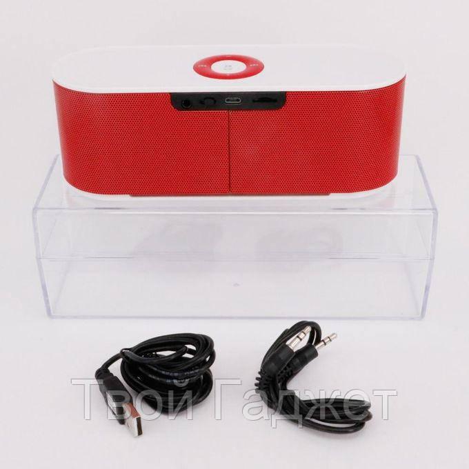 Портативная стерео-колонка с Bluetooth, USB, SD, FM-приемником и сабвуфером S207=AT-7707