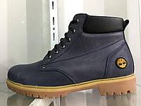 Зимние ботинки Timberland (тимберленды) 40-45рр.