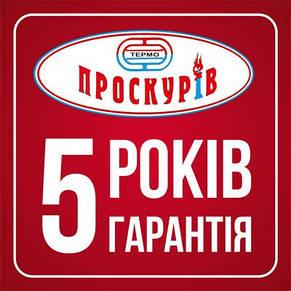 """Твердотопливный котел """"Проскуров АОТВ-28"""", фото 2"""