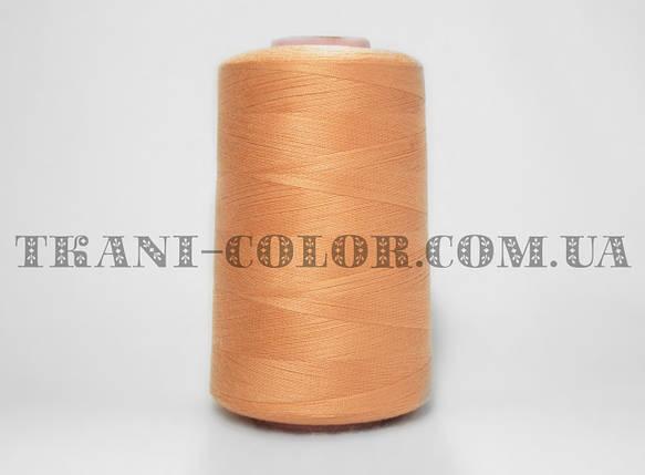 Нитка швейная 40/2 персиковая 4000 ярдов, фото 2