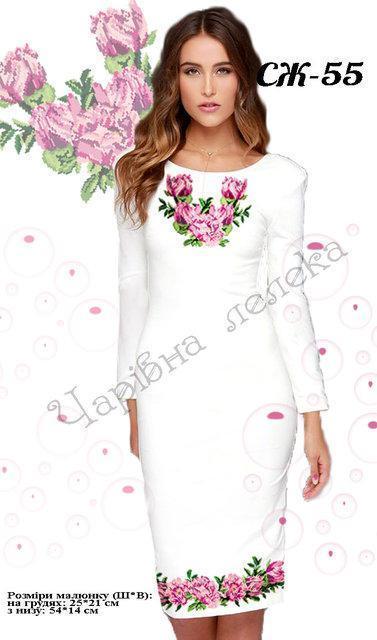 Вышитое женское платье (заготовка) СЖ-55