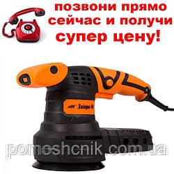 Эксцентриковая шлифовальная машина Днипро-М МШЕ-450Р