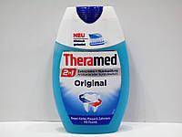 Зубная паста Theramed Original 75мл