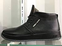 Кожаные мужские ботинки Tommy Hilfiger 40-45 рр