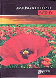 """Канцелярская книга А4 96 л. тв. переплёт """"Цветущее поле"""""""