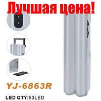 Ліхтар 6863 R, 50LED,акумулятор+батарейки