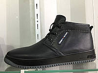 Мужские ботинки с мехом Tommy Hilfiger 40-45 рр