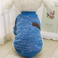 Толстовка - свитер для собак XXL голубая