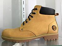 Ботинки на меху Timberland (тимберленды) 40-45рр.