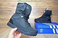Женские+подростковые зимние сапоги Adidas Terrex спортивные черные