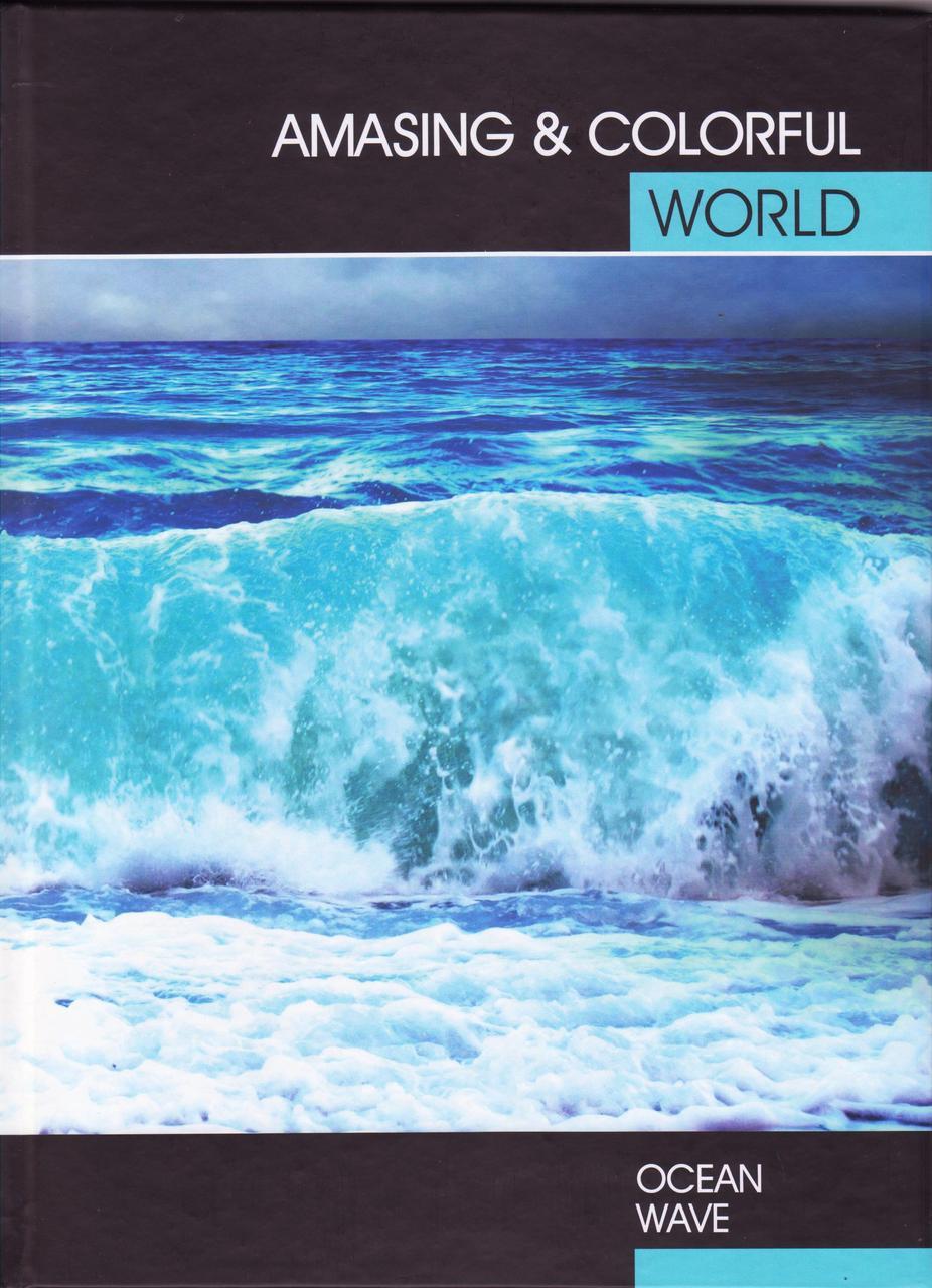 """Канцелярская книга А4 96 л. тв. переплёт """"Океанская волна"""""""