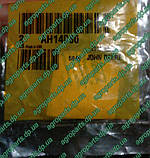 Звездочка AH125070 привод шнека 49 TEETH SPROCKET John Deere зірочка АН125070, фото 4