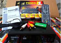 Цифровой спутниковый ресивер TIGER F1