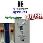 Духи мужские 3в1 Givenchy Blue Label копия (Живанши Блу Лейбл), фото 2
