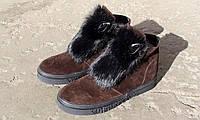 Ботинки женские коричневые из замши с мехом