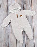 "Велюровый утепленный комбинезон  ""Teddy Bear"" бежевый меланж, размер 62 (0-3 мес)"