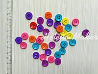Набор круглых пластиковых пуговиц 12мм (желтый, голубой, розовый, фиолетовый, оранжевый)