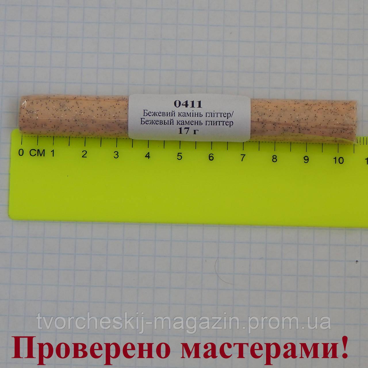 Полимерная глина LEMA (Лема), цвет бежевый камень глиттер , 17 г.