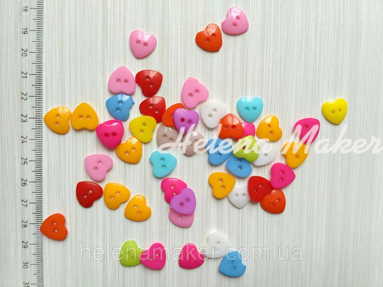 Набор пластиковых пуговиц Сердце 10 шт 13 мм