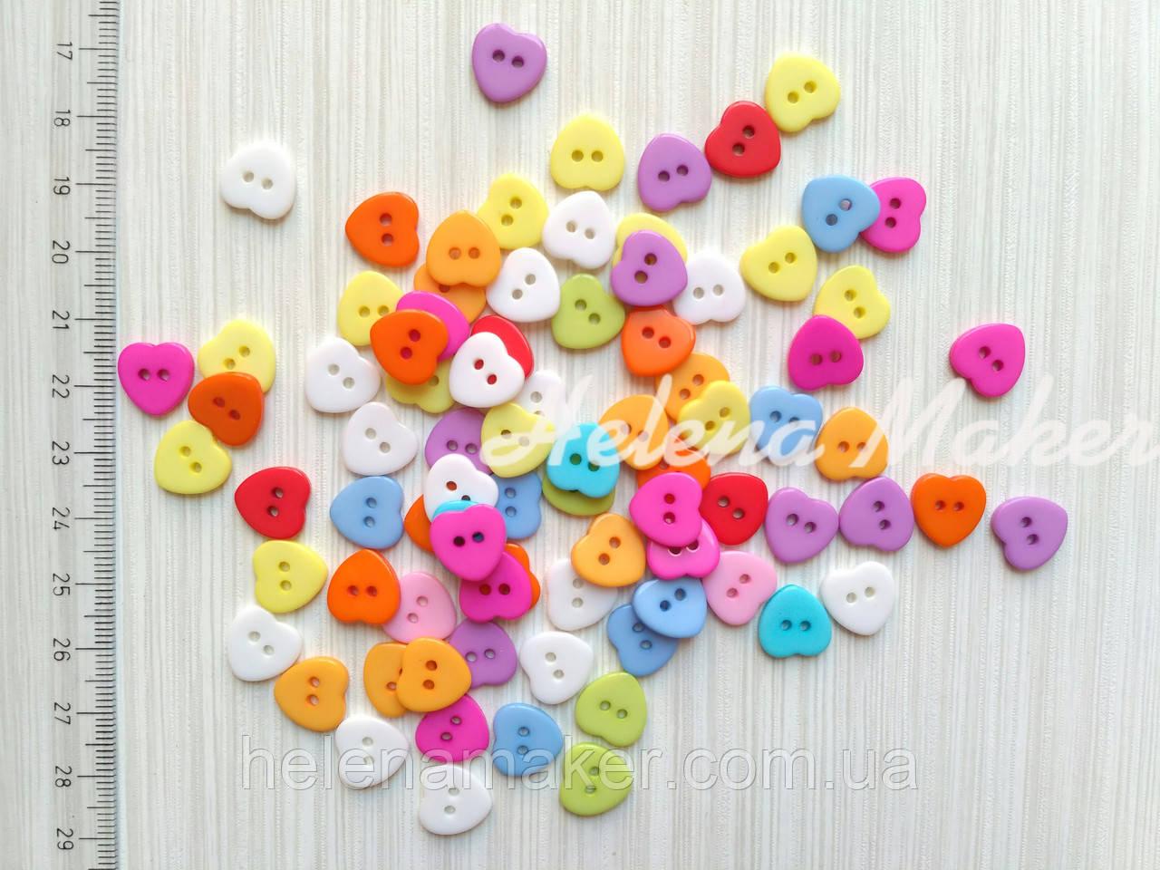 Набір пластикових ґудзиків Серце 10 шт 11 мм